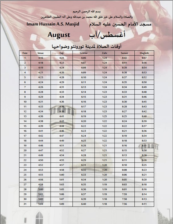 Prayer Time Table