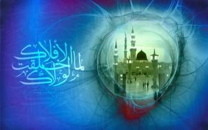 prophet_birth_17th-rabiul-awwal-1430-091